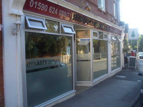 Dynasty Indian Restaurant Brockenhurst