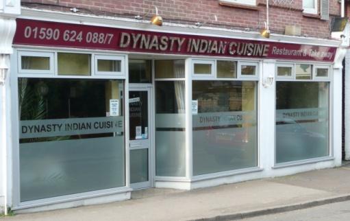Dynasty Indian Restaurant Brockenhurst Richard's photo
